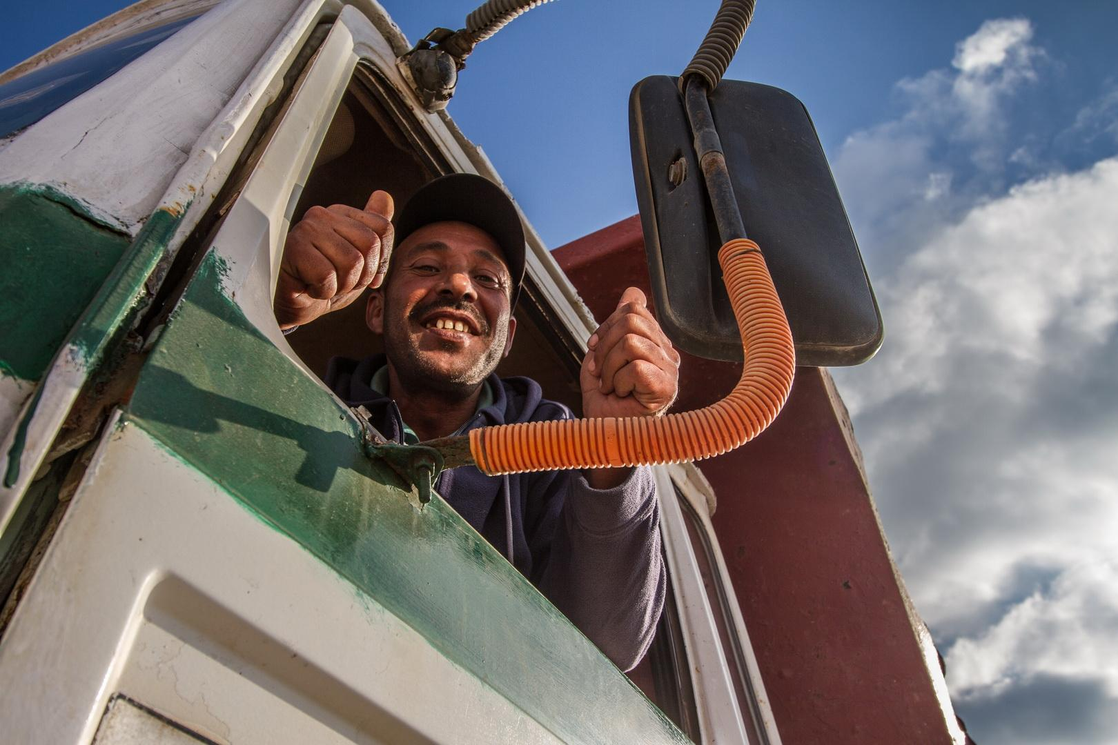 Programme Maroco-belge d'assainissement liquide