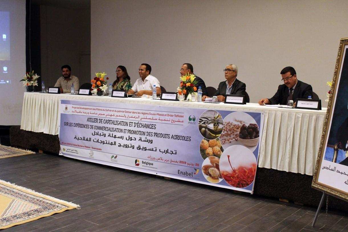 Atelier de capitalisation sur les expériences de commercialisation et de promotion des produits agricoles
