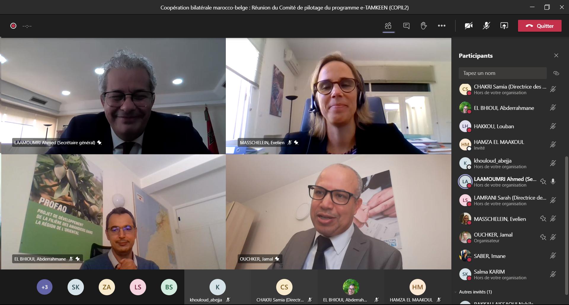 Réunion du 2ème comité de pilotage du programme e-TAMKEEN - Maroc