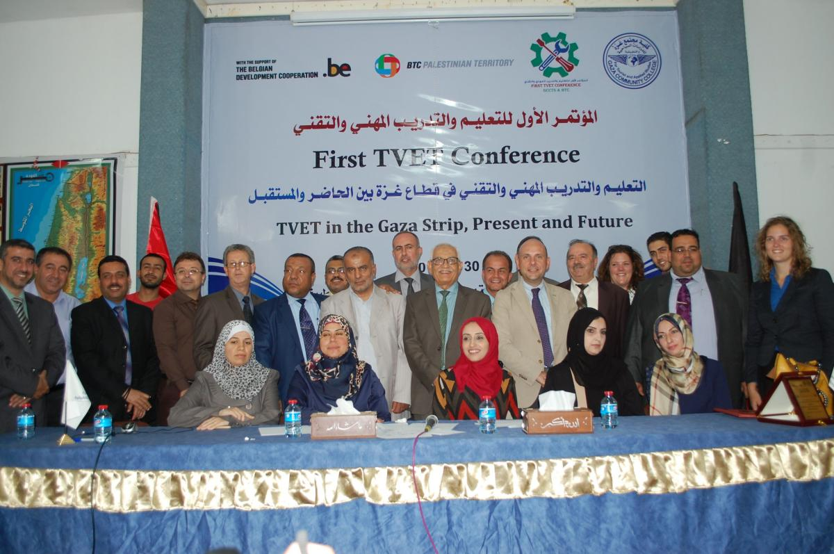 First TVET conference in the Gaza strip