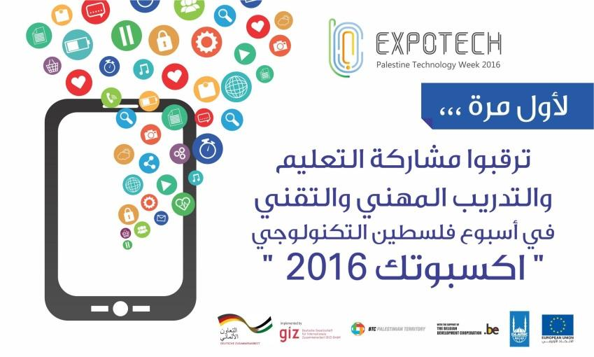 Expotech: a yearly event to promote the ICT sector